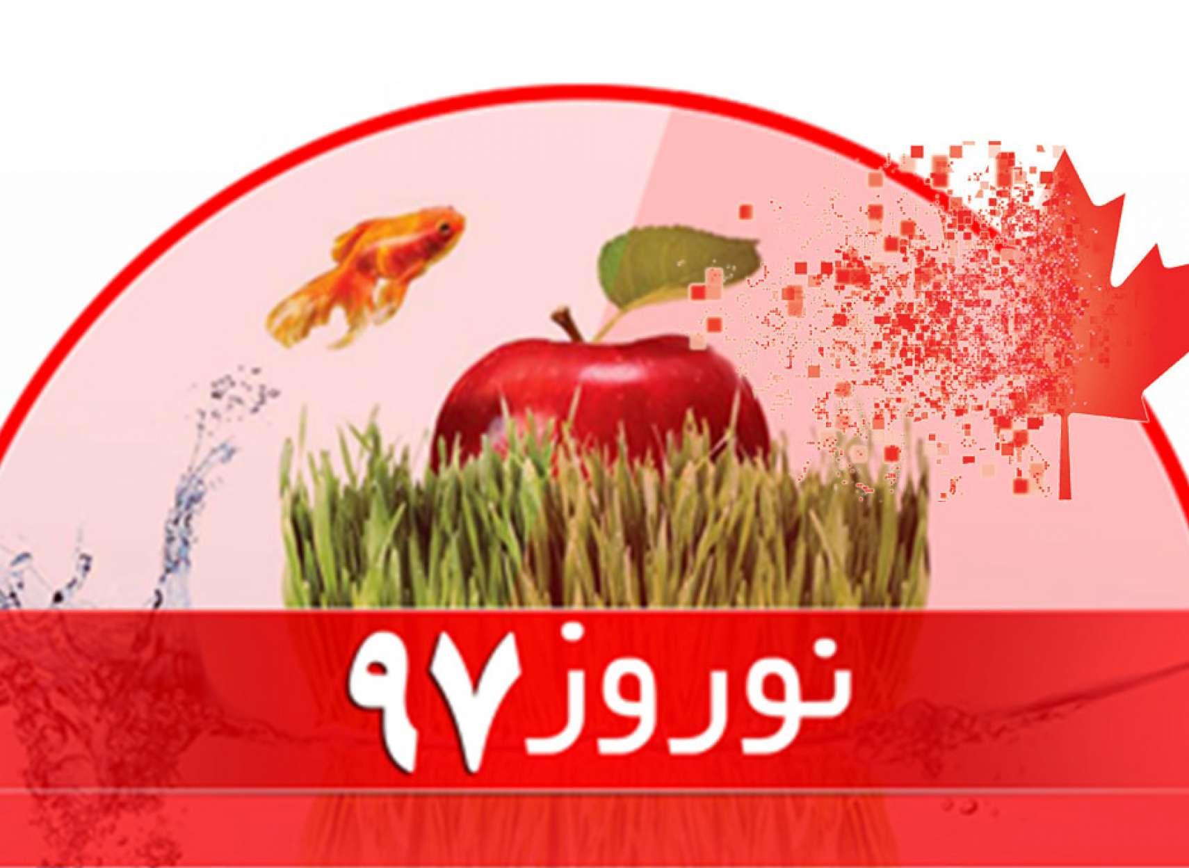 soltanpour-nowruz-97