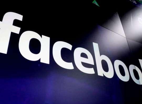 اخبار-جهان-یک-هکر-اطلاعات-شخصی-۵۰۰-میلیون-کاربر-فیس-بوک-را-روی-اینترنت-گذاشت