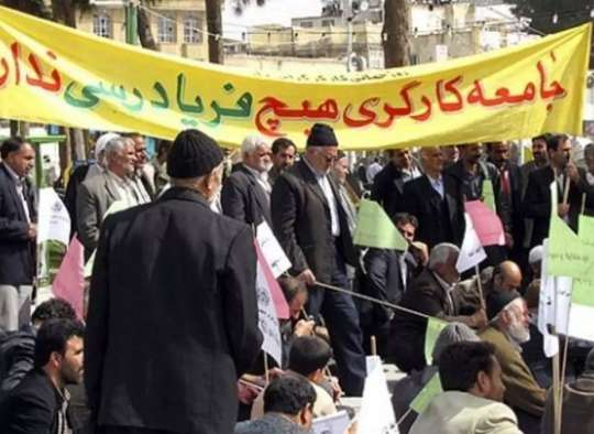 ایران-حمایت-بیش-از-صد-کنشگران-سیاسی-اجتماعی-دانشگاهیان-پژوهشگران-وکیلان-پزشکان-نویسندگان-هنرمندان-از-کارگران